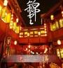 中国十大美食街 蜜月跟着美食走
