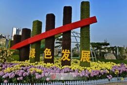 """阜阳市""""重点工程网络媒体行""""活动 1"""