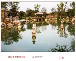 """走进改建中的颍上县""""尤家花园"""""""