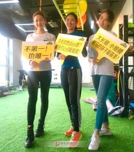 阜城美女许露露参加陪跑团助跑杭城国际马拉松大赛