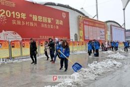 年二十六,春运志愿者除雪送方便