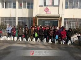 太和县肖口镇睿智幼儿园集中慰问困难群众