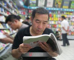 23日世界阅读日