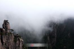 雾中黄山(五)