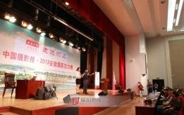 """""""美丽中国""""2013摄影大赛走进颍上"""