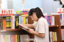 【皖北人】爱读书的皖北人