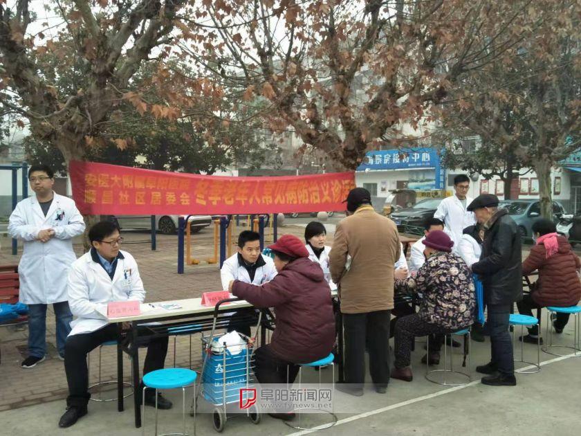 順昌社區為老年居民開展冬季體檢