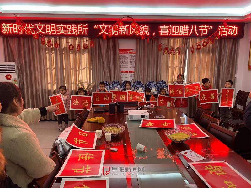 """文峰街道開展""""文明新風貌喜迎臘八節""""親子趣味手工活動"""