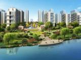 地方两会诠释2020年楼市调控重点:房住不炒、一城一策