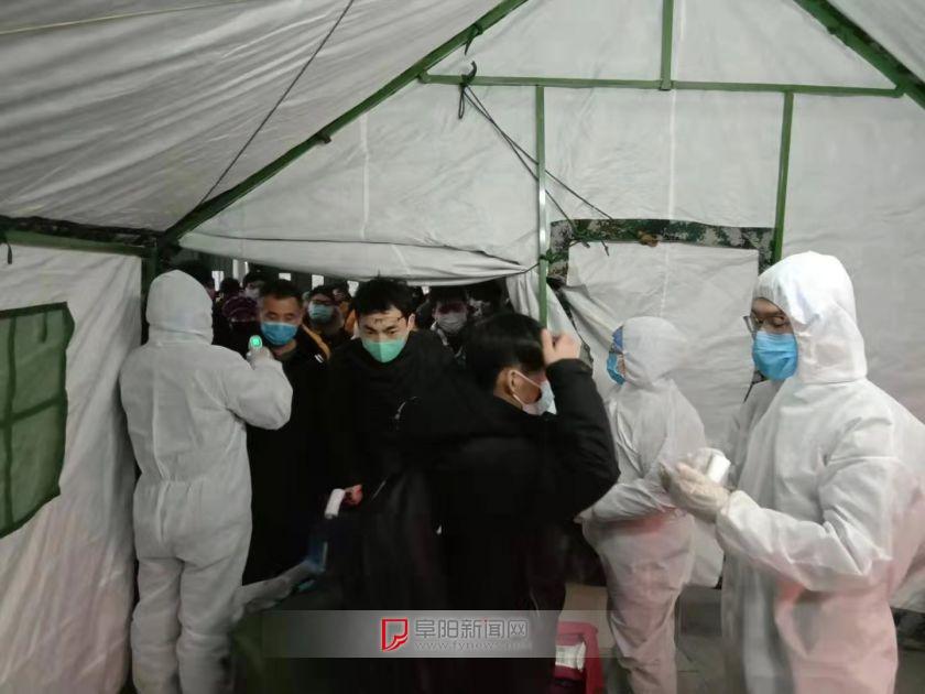 眾志成城 共抗疫情——阜陽市第四人民醫院全力為人民健康保駕護航 ... ... ... ...