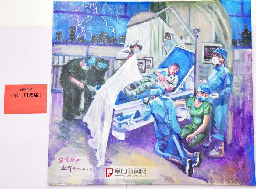 殘疾人畫家畫出抗疫人物