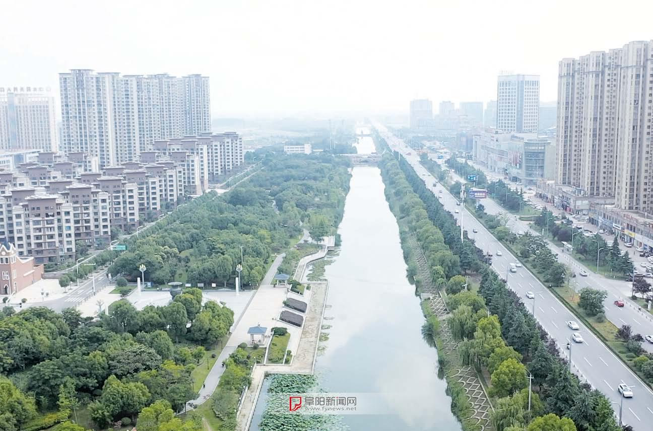 积极推进精细化城市管理 实现高质量发展