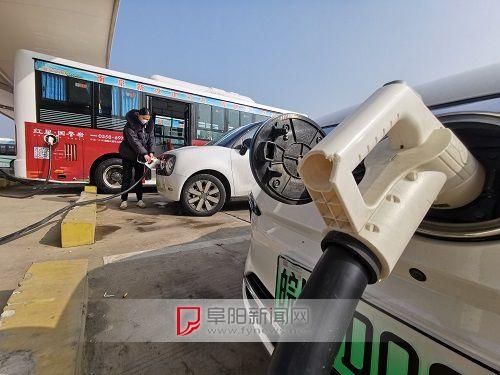 阜南城南公交站場充電樁對外開放