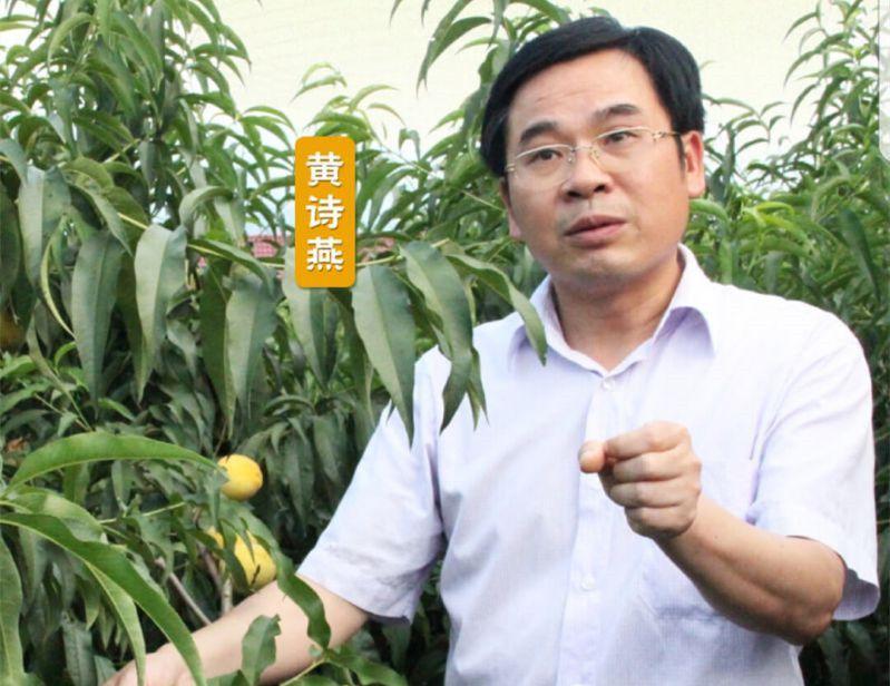 黄诗燕:为脱贫而来,为脱贫而去