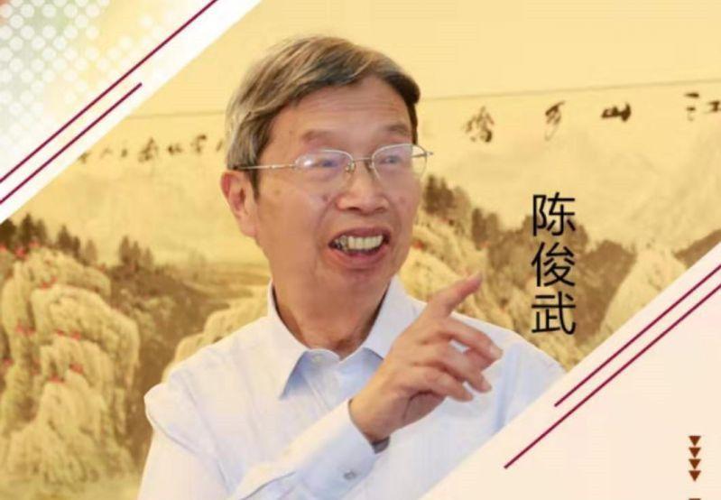 陈俊武:科技报国70载 满腔热情终不悔